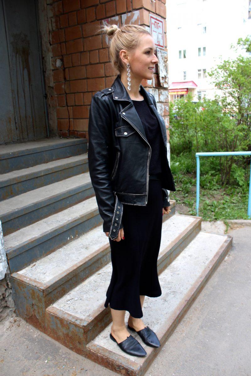 langer schwarzer Rock Zara