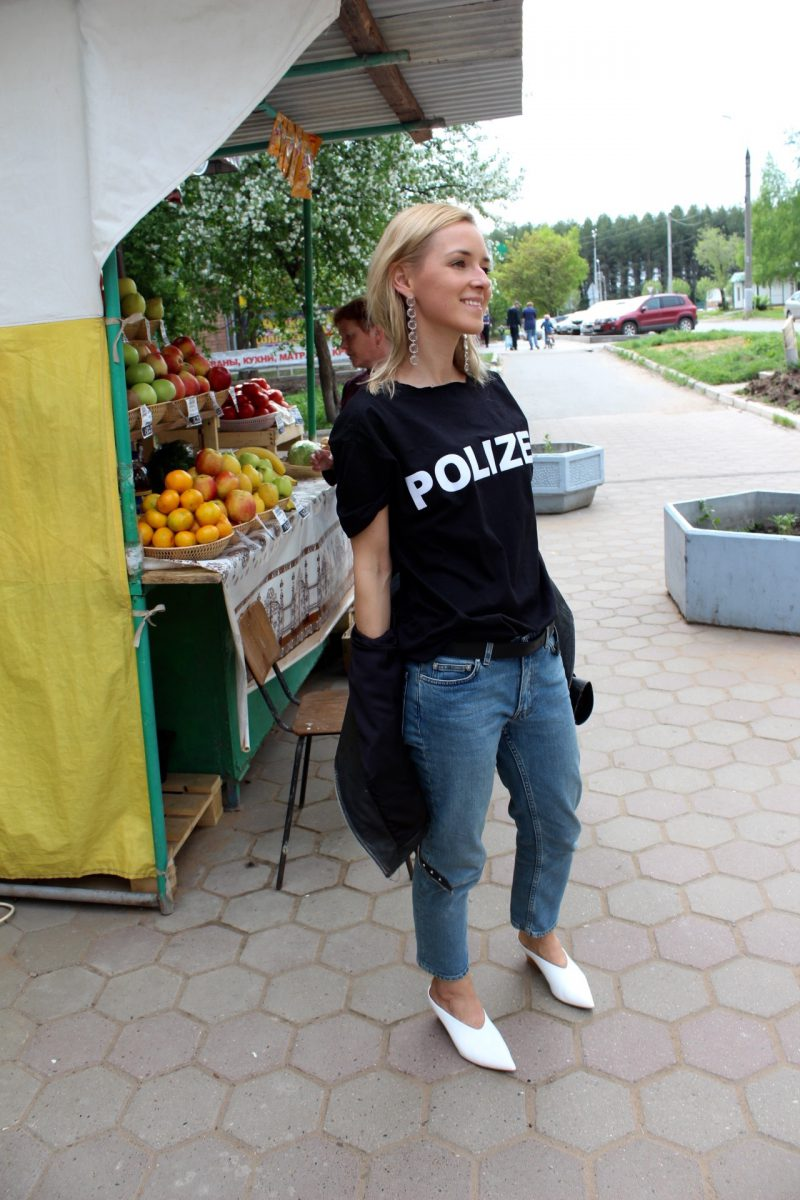 Polizei Vetements Shirt
