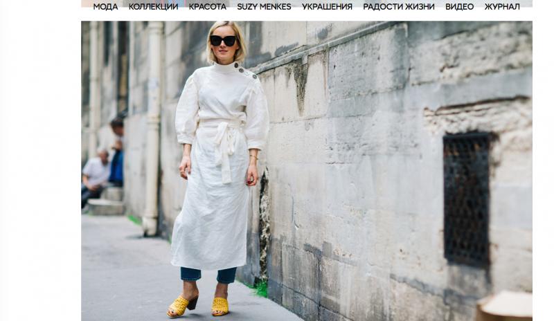 Vogue Russia Streetstyle Looks, Haute Couture Paris