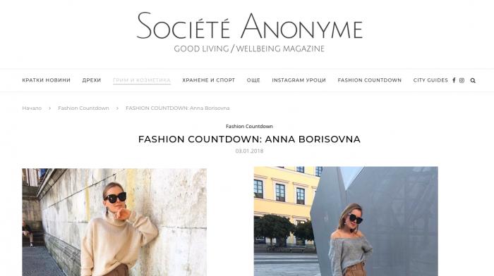 Societe Anonyme magazine Anna Borisovna