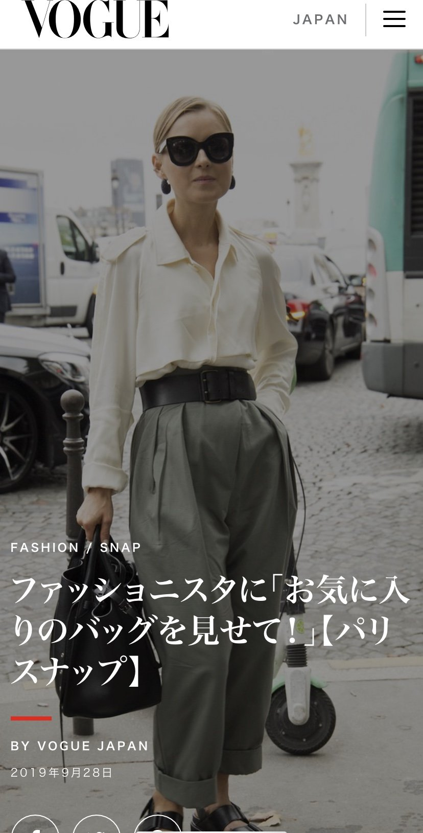 Vogue Japan – Fashion Snap | 03.10.2019