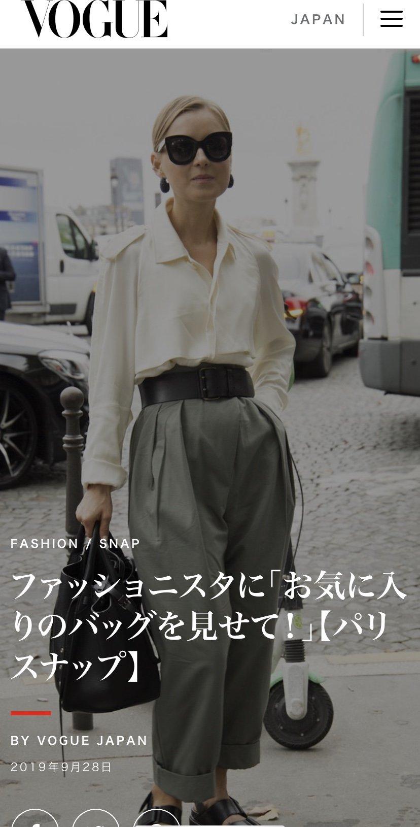 Vogue Japan – Fashion Snap |03.10.2019